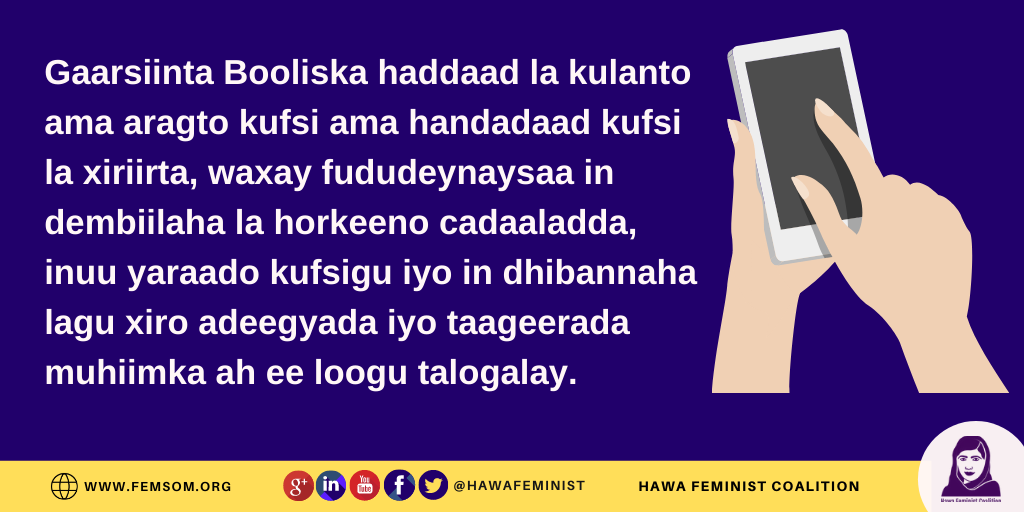 Poster_ContactPoliceGBV